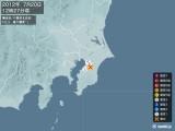 2012年07月20日12時27分頃発生した地震