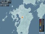 2012年07月21日06時49分頃発生した地震