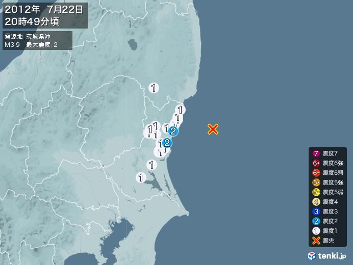 地震情報(2012年07月22日20時49分発生)
