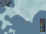 2012年07月24日01時52分頃発生した地震