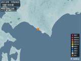 2012年07月24日05時19分頃発生した地震