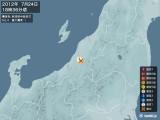 2012年07月24日18時36分頃発生した地震