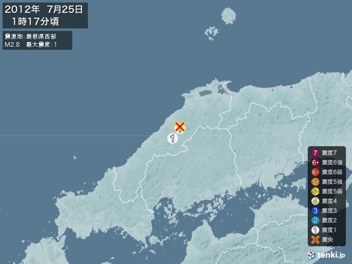 地震情報(2012年07月25日01時17分発生)