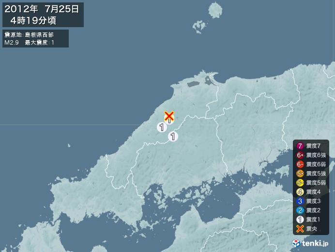 地震情報(2012年07月25日04時19分発生)