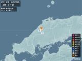 2012年07月25日04時19分頃発生した地震