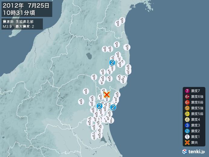 地震情報(2012年07月25日10時31分発生)