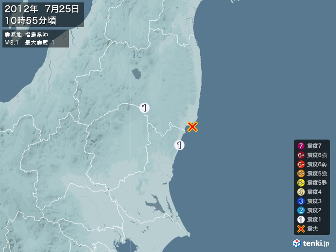 地震情報(2012年07月25日10時55分発生)