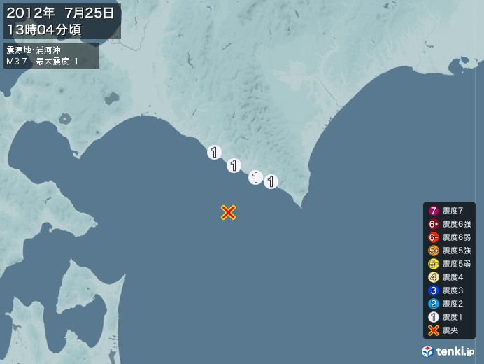 地震情報(2012年07月25日13時04分発生)