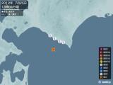 2012年07月25日13時04分頃発生した地震