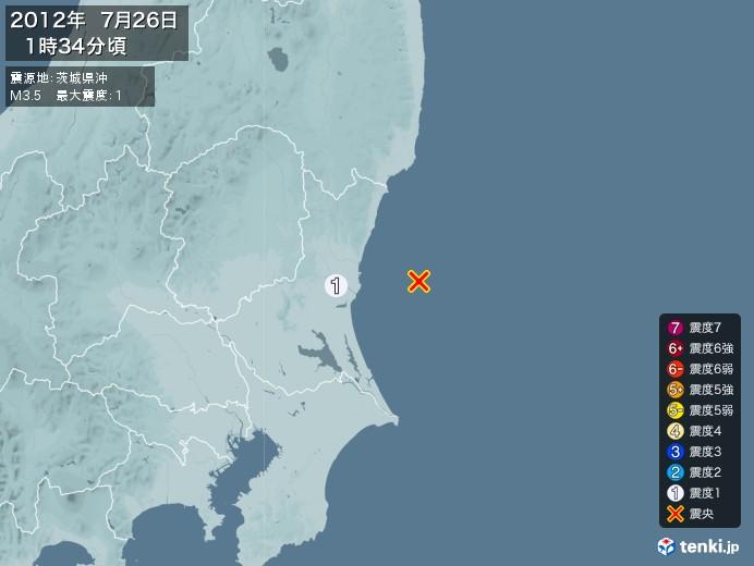 地震情報(2012年07月26日01時34分発生)