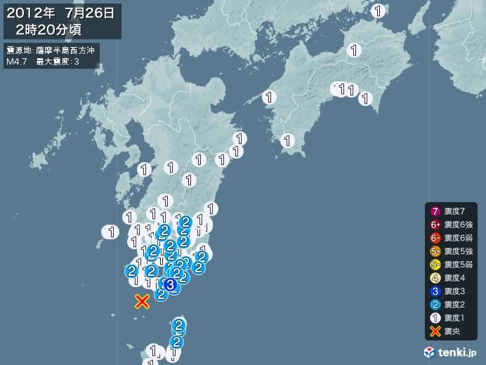 地震情報(2012年07月26日02時20分発生)