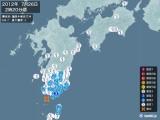 2012年07月26日02時20分頃発生した地震
