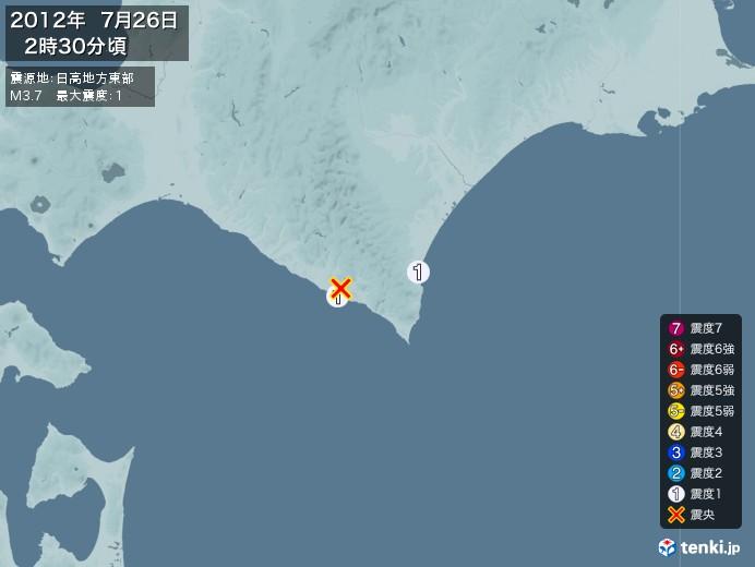 地震情報(2012年07月26日02時30分発生)