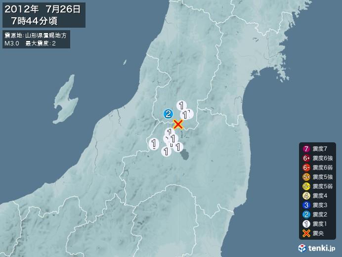 地震情報(2012年07月26日07時44分発生)