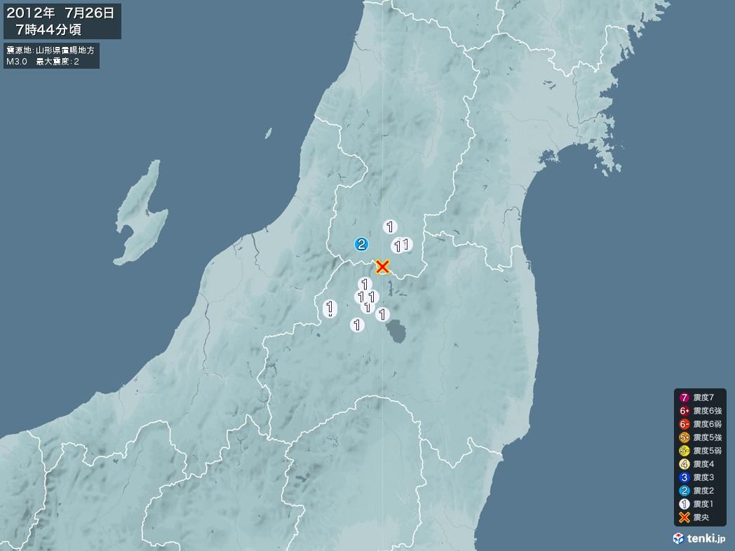 地震情報 2012年07月26日 07時44分頃発生 最大震度:2 震源地:山形県置賜地方(拡大画像)