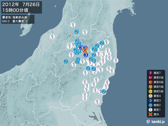地震情報(2012年07月26日15時00分発生)