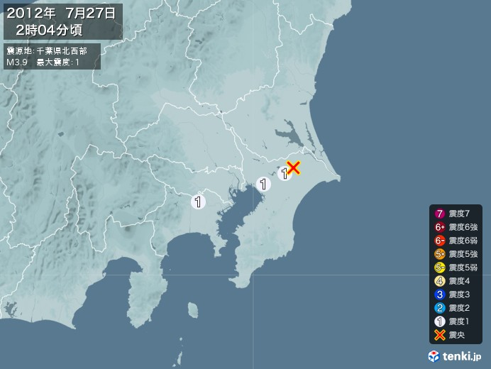 地震情報(2012年07月27日02時04分発生)