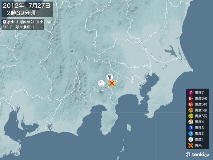 地震情報(2012年07月27日02時39分発生)