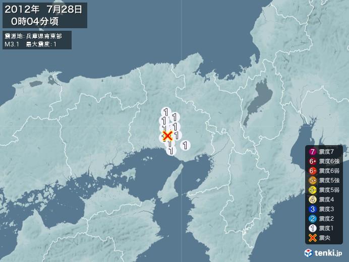地震情報(2012年07月28日00時04分発生)