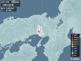 2012年07月28日00時04分頃発生した地震