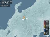 2012年07月28日07時17分頃発生した地震