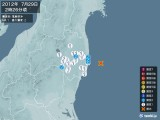2012年07月29日02時26分頃発生した地震