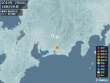 2012年07月29日14時23分頃発生した地震
