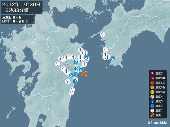 地震情報(2012年07月30日02時33分発生)