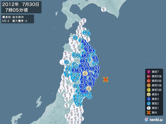 地震情報(2012年07月30日07時05分発生)