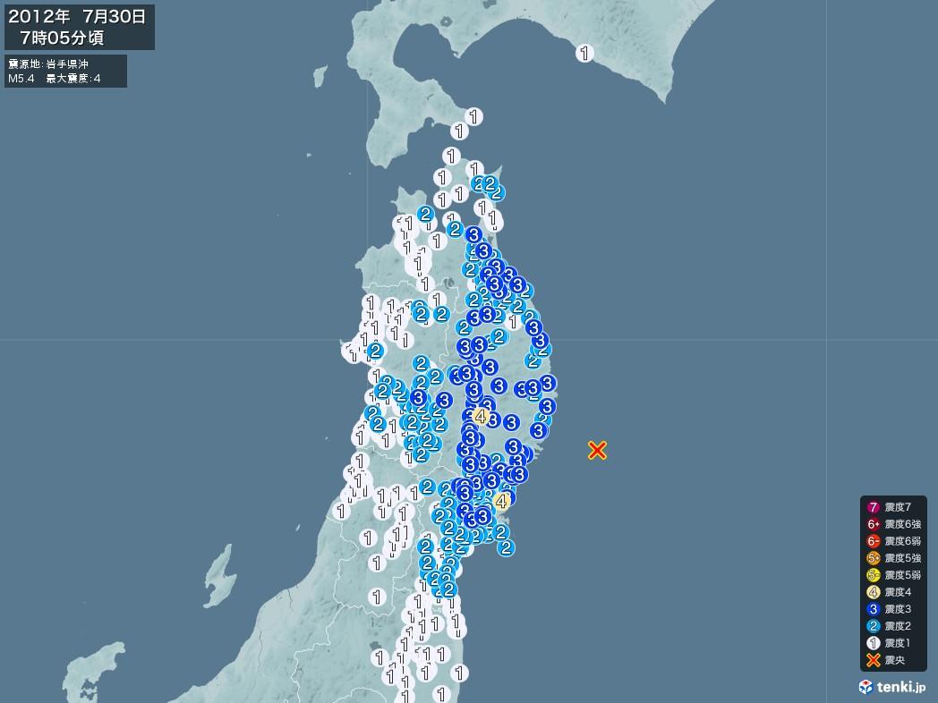 地震情報 2012年07月30日 07時05分頃発生 最大震度:4 震源地:岩手県沖(拡大画像)