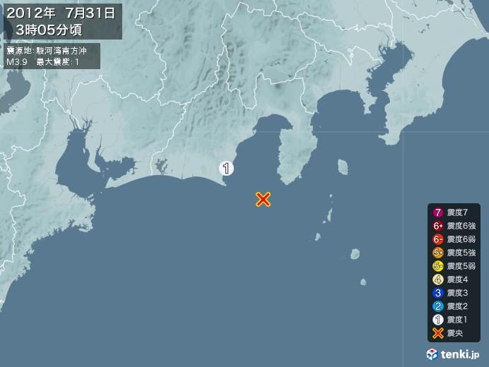 地震情報(2012年07月31日03時05分発生)