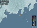 2012年07月31日03時05分頃発生した地震