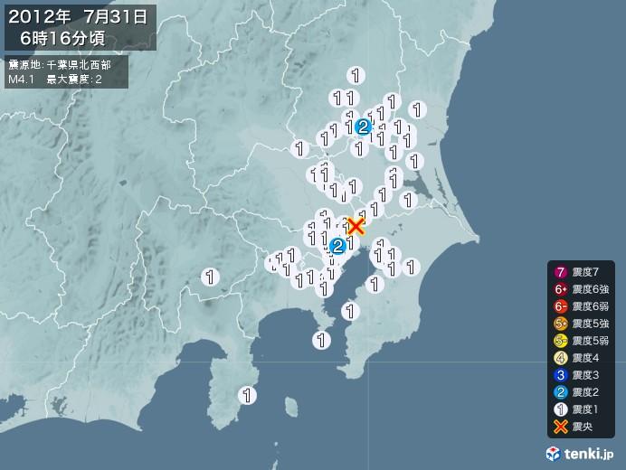 地震情報(2012年07月31日06時16分発生)