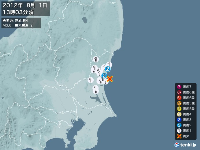 地震情報(2012年08月01日13時03分発生)