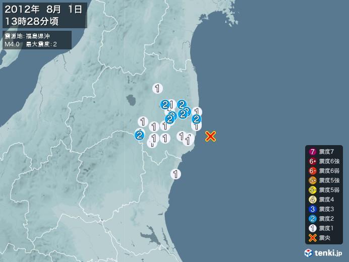 地震情報(2012年08月01日13時28分発生)