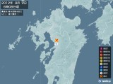 2012年08月02日06時08分頃発生した地震