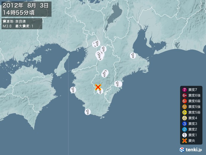 地震情報(2012年08月03日14時55分発生)