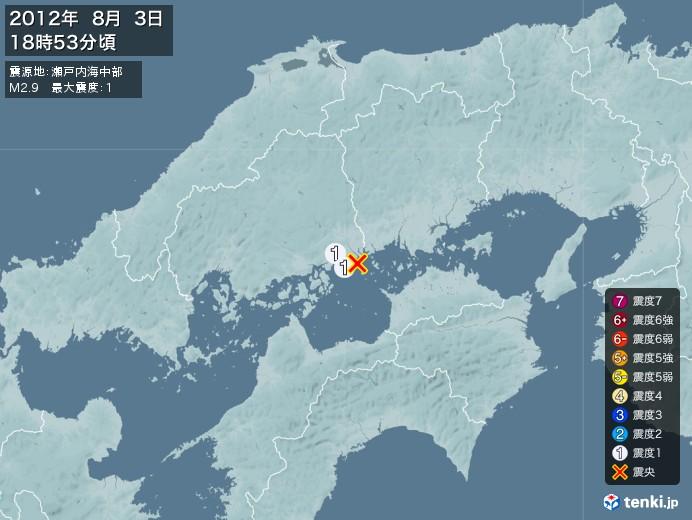 地震情報(2012年08月03日18時53分発生)