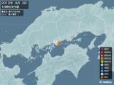 2012年08月03日18時53分頃発生した地震