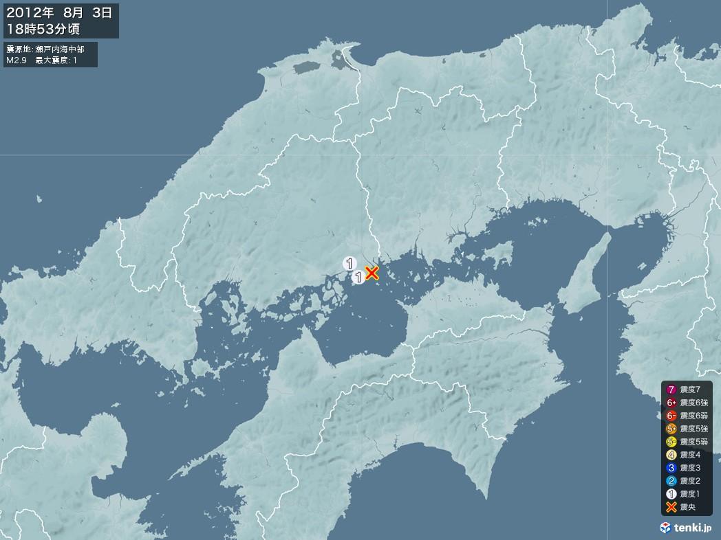 地震情報 2012年08月03日 18時53分頃発生 最大震度:1 震源地:瀬戸内海中部(拡大画像)