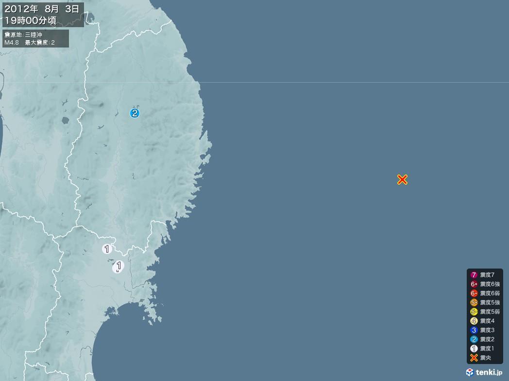 地震情報 2012年08月03日 19時00分頃発生 最大震度:2 震源地:三陸沖(拡大画像)