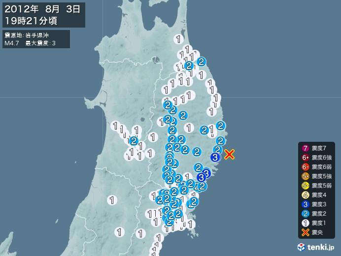 地震情報(2012年08月03日19時21分発生)