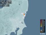 2012年08月04日09時21分頃発生した地震