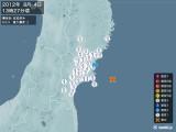 2012年08月04日13時27分頃発生した地震