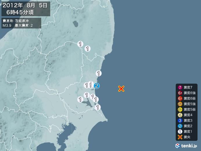 地震情報(2012年08月05日06時45分発生)