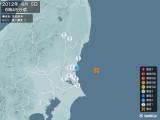 2012年08月05日06時45分頃発生した地震