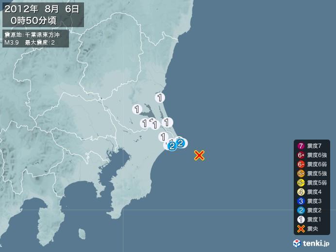 地震情報(2012年08月06日00時50分発生)