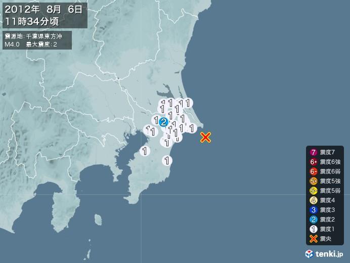 地震情報(2012年08月06日11時34分発生)