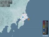 2012年08月06日11時34分頃発生した地震