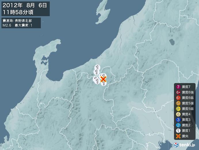 地震情報(2012年08月06日11時58分発生)